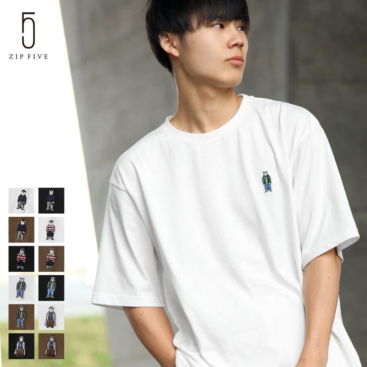 Tシャツ/メンズ/メンズファッション/カットソー/半袖/ロゴ/ロゴ刺繍/ワンポイント【zp162157】   詳細画像