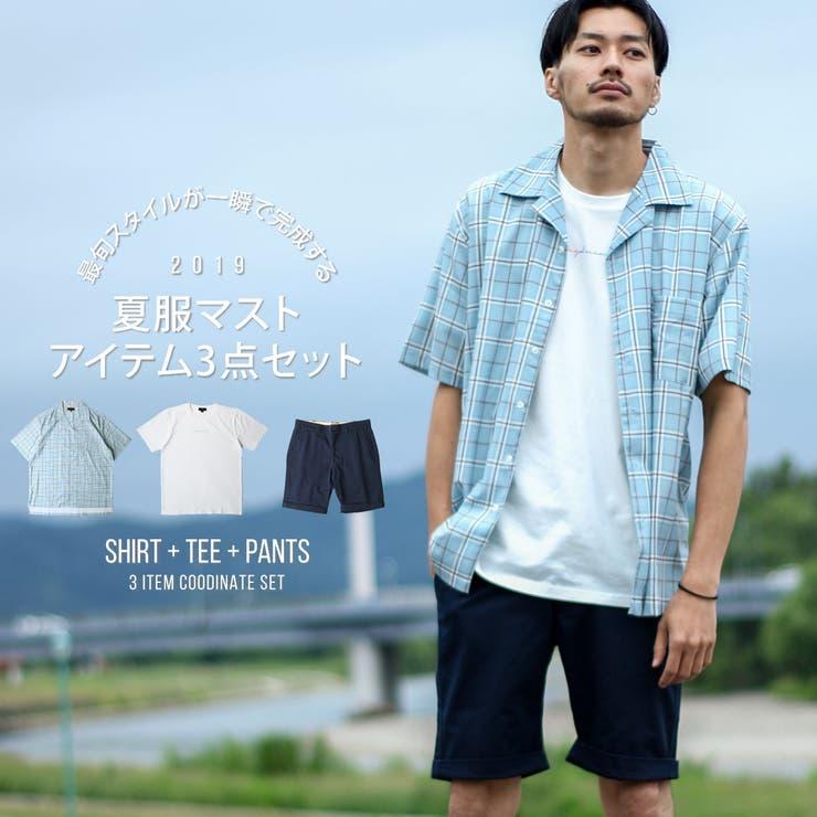 ZIP CLOTHING STOREのスーツ・フォーマルウェア/セットアップ   詳細画像