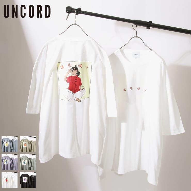 Tシャツ/メンズ/メンズファッション/カットソー/半袖Tシャツ/半袖/ビッグシルエット/オーバーサイズ/バックプリント/中華プリント/ガールプリント【21003-11yz】 | 詳細画像
