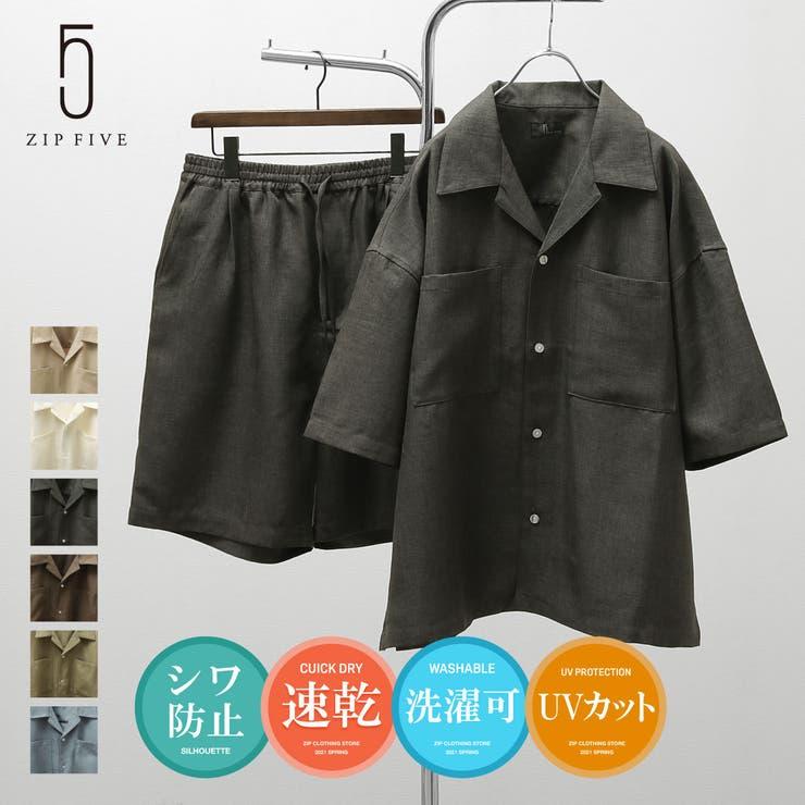 セットアップ メンズ ショートパンツ | ZIP CLOTHING STORE | 詳細画像1