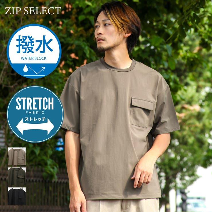 Tシャツ/メンズ/メンズファッション/半袖/半袖Tシャツ/撥水/プルオーバー/ドローコード【116-6203】 | 詳細画像