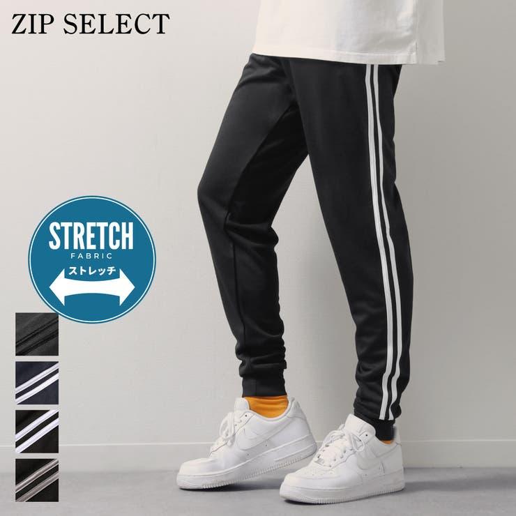 ジャージ メンズ トラックパンツ   ZIP CLOTHING STORE   詳細画像1