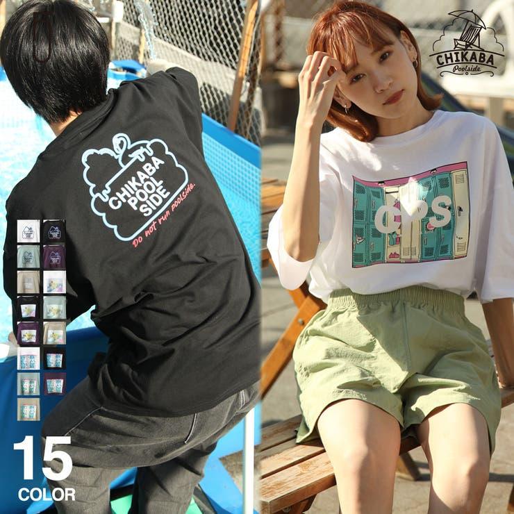 Tシャツ/メンズ/メンズファッション/半袖/半袖Tシャツ/カットソー/ビッグシルエット/イラスト/ロゴプリント/プール/ユニセックス【121915bz】 | 詳細画像