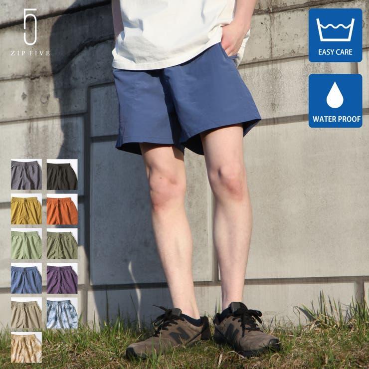 ショートパンツ/メンズ/メンズファッション/ショートパンツ/ナイロンパンツ/ナイロンショーツ/ハーフパンツ/イージーパンツ/タイダイ柄/撥水【121919bz】 | 詳細画像