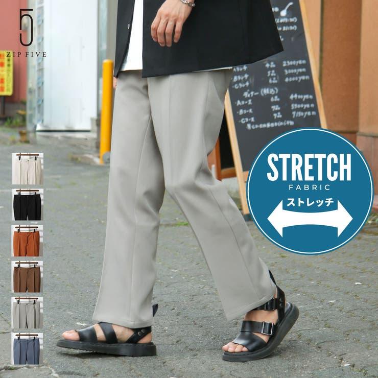 スラックス/メンズ/メンズファッション/フレアパンツ/スラックスパンツ/ロングパンツ/くすみカラー【az21035z】   詳細画像