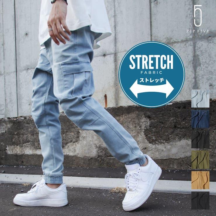 ジョガーパンツ メンズ スキニーパンツ   ZIP CLOTHING STORE   詳細画像1