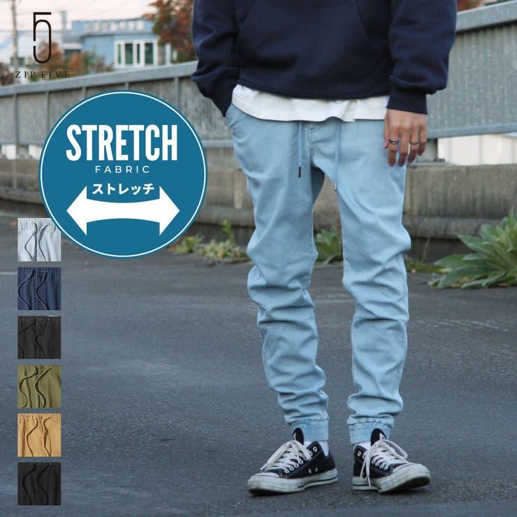 ジョガーパンツ メンズ スキニーパンツ | ZIP CLOTHING STORE | 詳細画像1