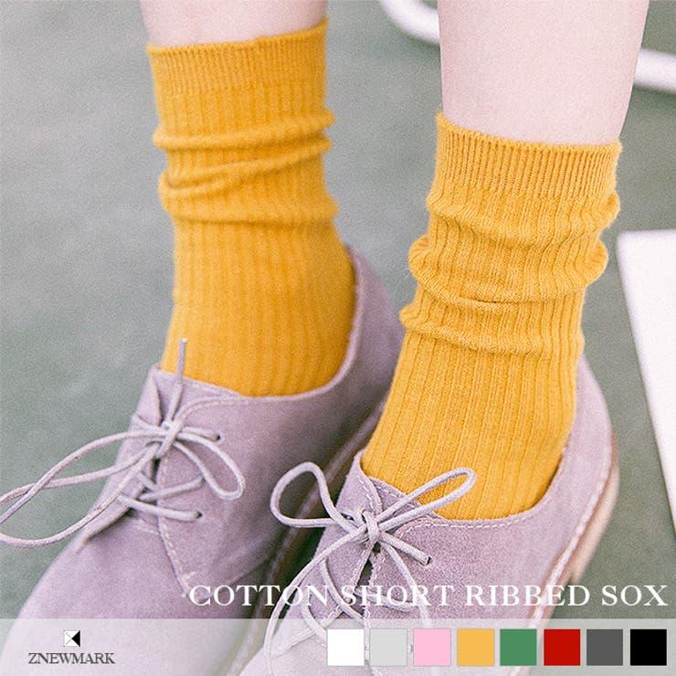コットンショートリブソックス/アクセサリー/ソックス/靴下/ショート/コットン/リブ/レディース/レディス/ファッション/ジニューマーク