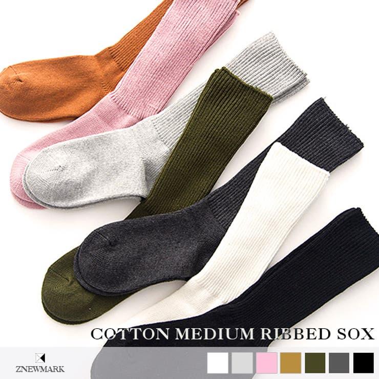 コットンミディアムリブソックス/アクセサリー/ソックス/靴下/ミディアム/コットン/リブ/レディース/レディス/ファッション/ジニューマーク