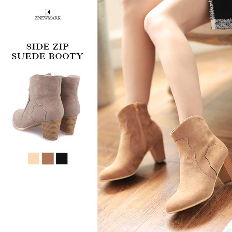 サイドジップスウェードブーティー シューズ 靴 | ZNEWMARK  | 詳細画像1