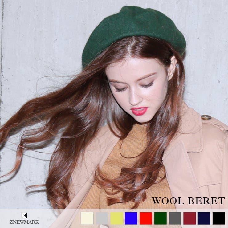 ウールベレー帽/アクセサリー/ウール/帽子/ベレー帽/ベレー/レディース/レディス/ファッション/ジーニューマーク