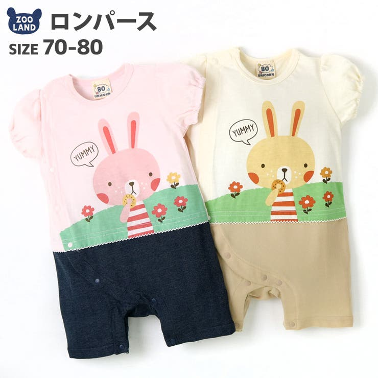 【新作☆】<カバーオール>天竺ウサギデザイン重ね着風半袖ロンパース(70-80cm)▽うさぎラビット女児子供服キッズベビー70cm80cm▽ | 詳細画像
