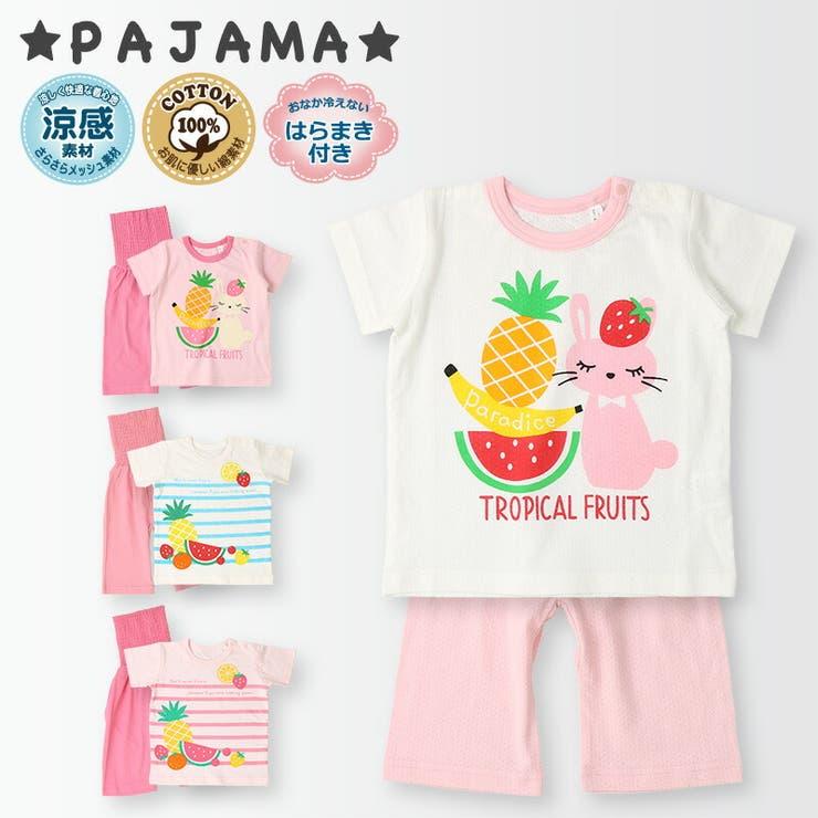 パジャマ | 詳細画像