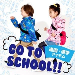 【BABYDOLL】新学期準備におすすめアイテム☆彡