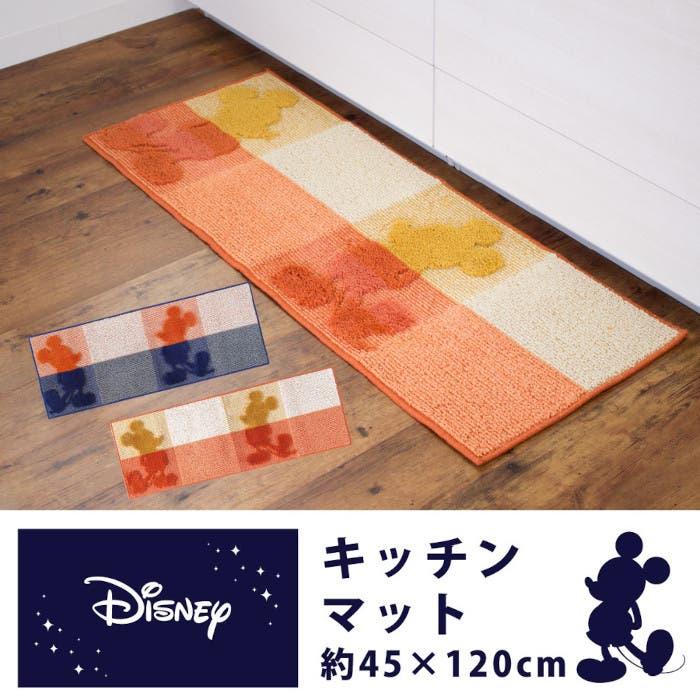 【新商品】ディズニー ミッキーマウスグッズ・お風呂・トイレ・