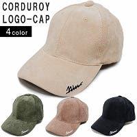 【バッグ&帽子】コーデュロイ素材で秋のお洒落♪♪
