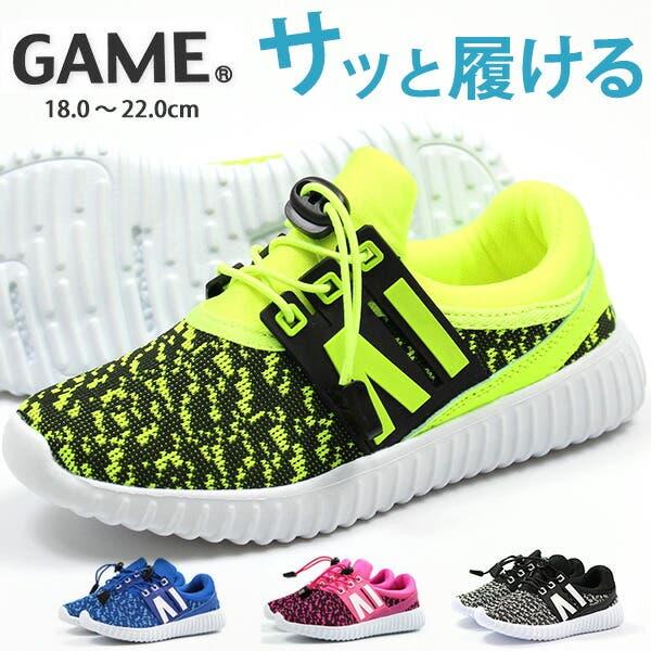 【キッズ】スニーカー特集!
