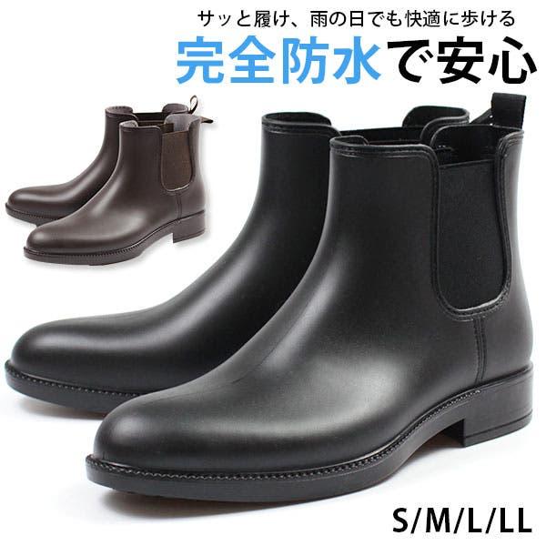 【レディース】梅雨の時期に♪レインブーツ特集!