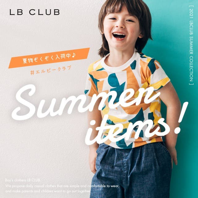 【夏の新作】LB CLUB New collection