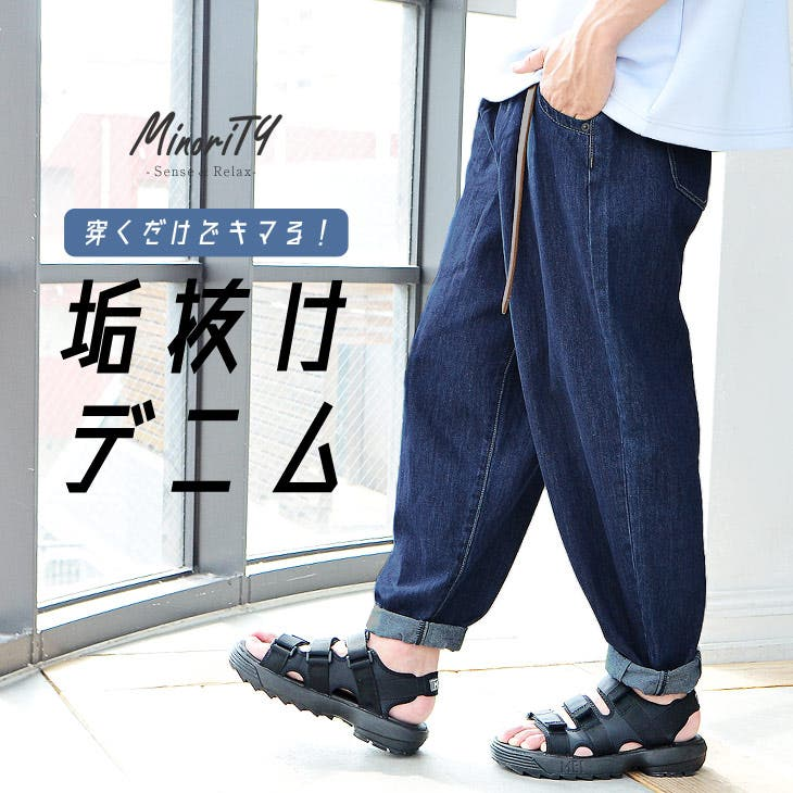 【MinoriTY】連休企画☆パンツ特集♪