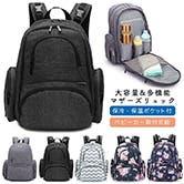 【旅行・出張に、普段使いに】機能性抜群のバッグ♪