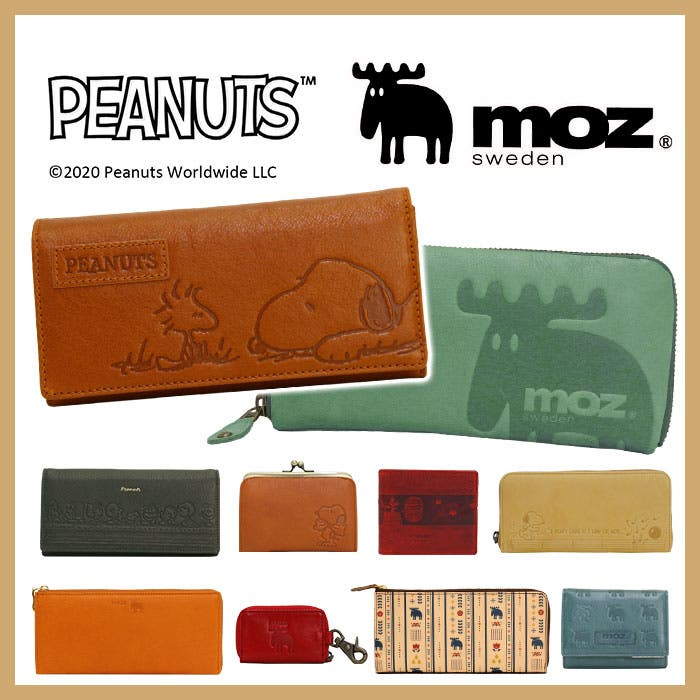 【moz/PEANUTS】人気ブランド財布♪
