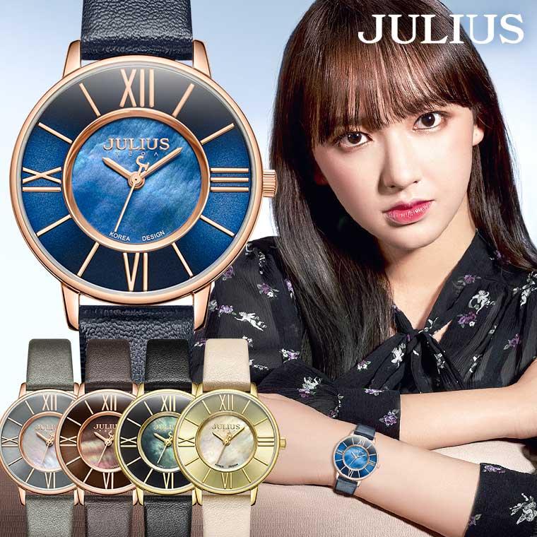 ★JULIUS★ 貝のような輝きが華やかな腕時計