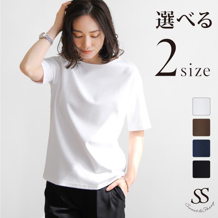 【Sweet&Sheep】30代40代のためのTシャツ