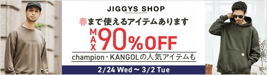 TOPバナーのみ【MEN】Jiggys Shop(2/24〜3/2)