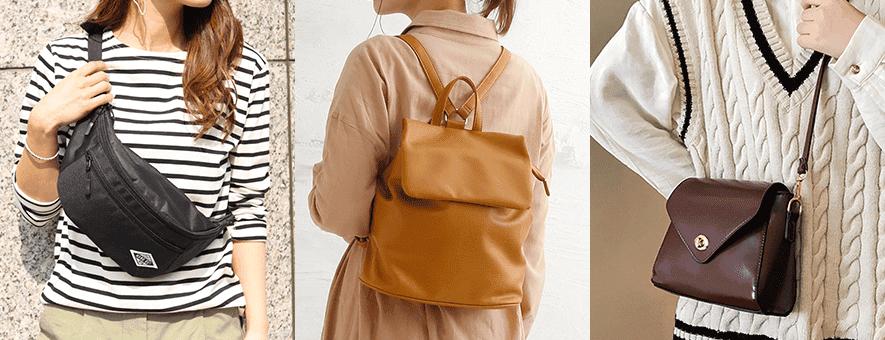 海外旅行のおすすめバッグとは?旅行中の持ち歩きにぴったりなカバンをご紹介
