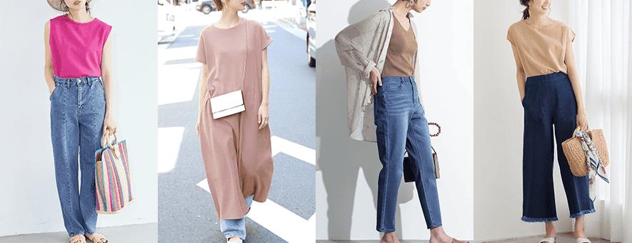 夏のデニムパンツ大人コーデ【2020】ワイド・スキニー別ジーンズ着こなし術