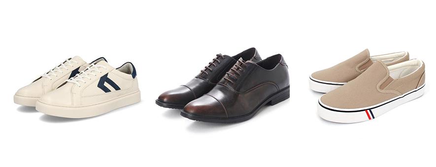 メンズのおしゃれな靴って?おすすめブランドや種類別に売れ筋ランキング発表