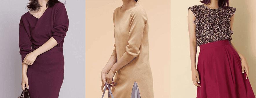 同窓会の服装【女性編】20代・30代・40代おすすめコーデ&アイテム