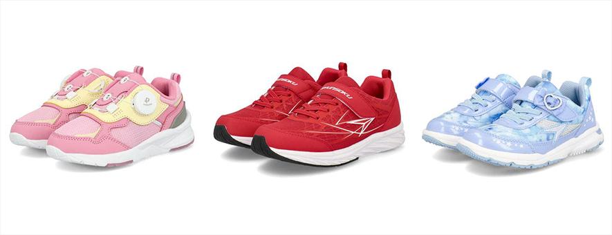 子供におすすめの靴&人気ブランドはこれ!スニーカーやサンダル、選び方のコツも解説