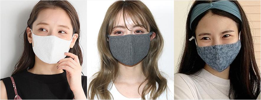 おしゃれなマスク特集(レディース)人気ランキング&かわいいブランド紹介