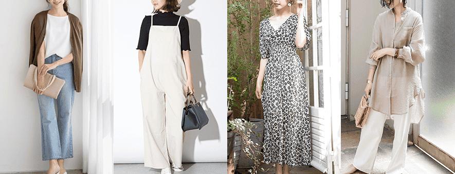 【最高気温25度の服装】 夏日におすすめのレディースコーデ20選