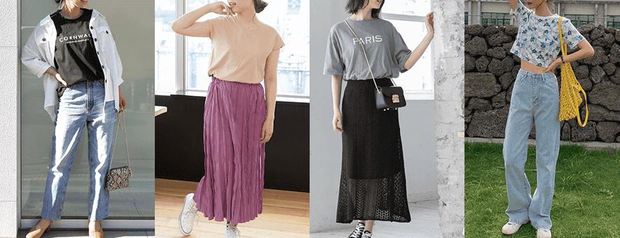 Tシャツのおしゃれ春夏コーデ【2020】白、黒、ボーダーなどTシャツの色・柄別に紹介